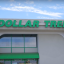 20 Affordable Vegan Finds at Dollar Tree
