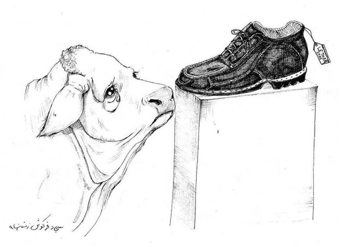 vegan shoes leather art